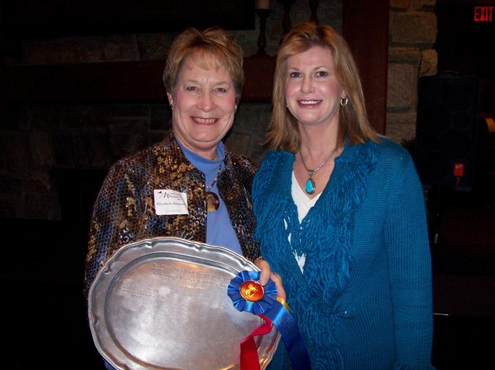 2011 Award Winners